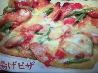 作り置きダイエット レシピ 画像