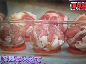 あさイチ 柳澤英子 レシピ 画像